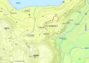 ドンコロ山火口