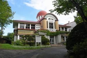 網走市立郷土博物館
